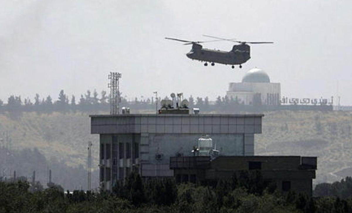 Sajgon u Avganistanu